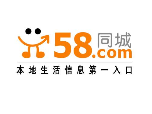 The hottest Chinese Internet firms you've never heard of