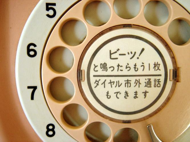 Japan makes things complicated for travellers when buying a travel sim card. (Picture: Angie Harms, Flickr)