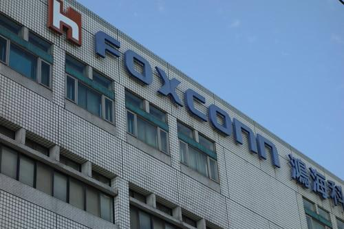 Foxconn offices in Taipei, Taiwan