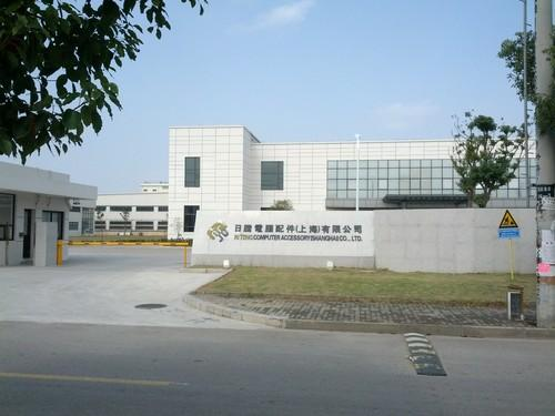 The entrance to one of Riteng Computer Accessory Co.'s factories in Shanghai.