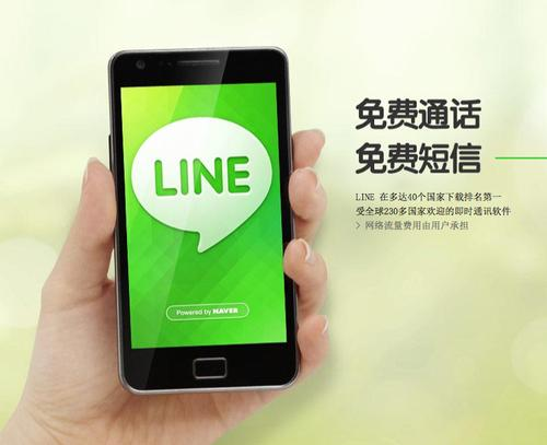 A mechanical engineering student in Taiwan has found a messaging application called Line warns and stops users in China from sending certain politically sensitive keywords.