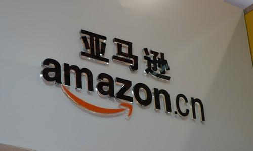 Amazon's China brand name.