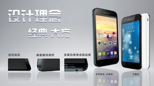 China Mobile is launching its own branded handsets.