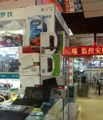 Xboxes and Playstations sold in China's gray market.