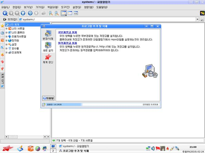 North Korea's Red Star OS is based on Linux and KDE