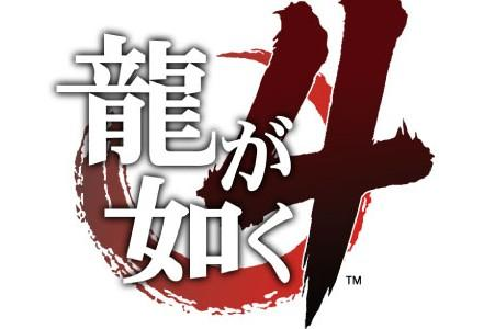 Yakuza 4 confirmed for 2011 U.S. release