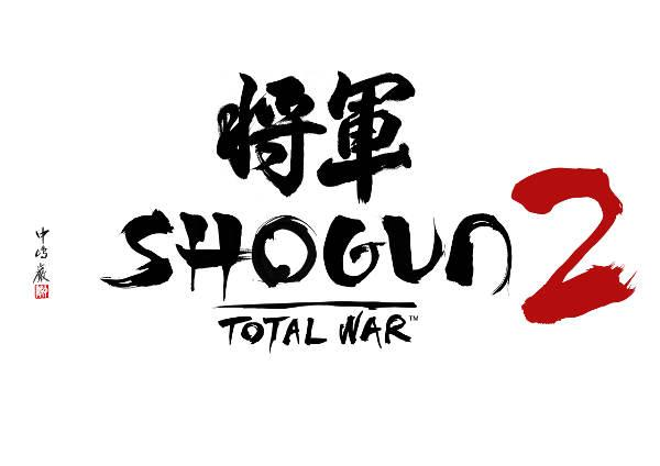 Shogun 2: Total War. For PC only. Due out in 2011.