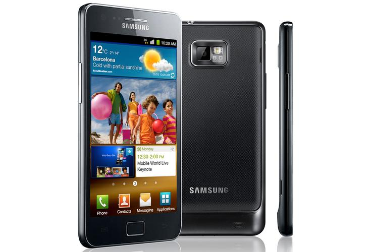 Samsung's popular Galaxy S II Android phone is one of four models that will be upgraded to Ice Cream Sandwich