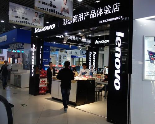 In the U.S., you won't find one single Lenovo store. But walk around anywhere in China, and chances are you'll come across one of its 18,000 retail outlets in the country. The company's presence can especially be felt in Beijing, where Lenovo shops and company advertisements can be easily found across the city.