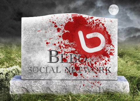 2010 tech industry graveyard