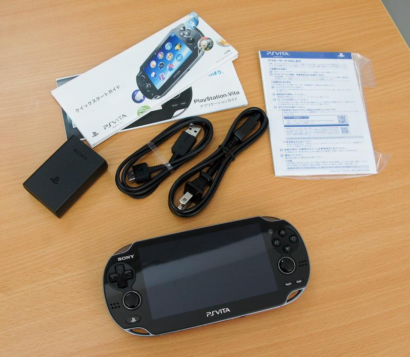 Sony PlayStation Vita: Unboxing