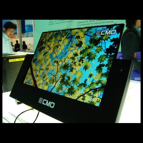 Cool and Crazy: Pix of Tech Curiosities From Computex 2008