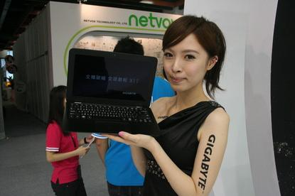 The 2013 Computex kicks off in Taipei next week