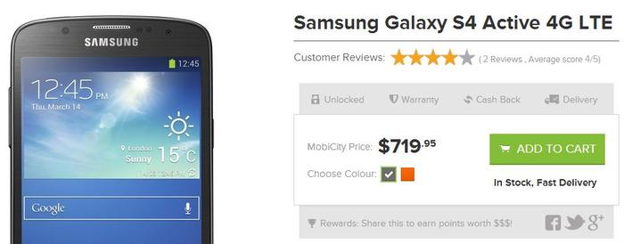 The Galaxy S4 Active, as listed on MobiCity.