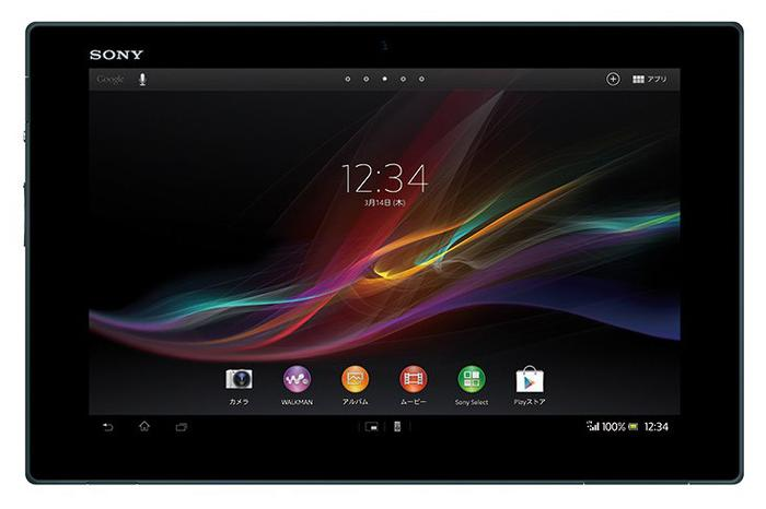 The Sony Xperia Tablet Z.