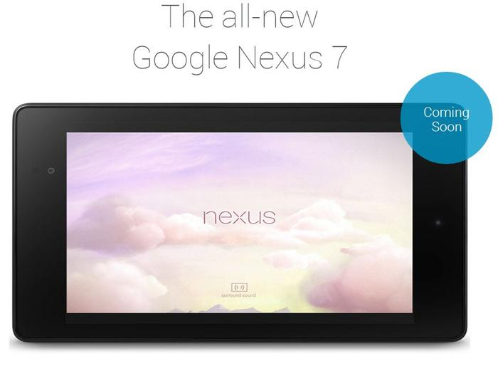 The new Nexus 7 is still listed as