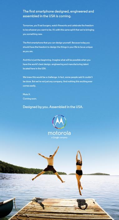 The Motorola advertisement for the Moto X (Image credit: The Verge).