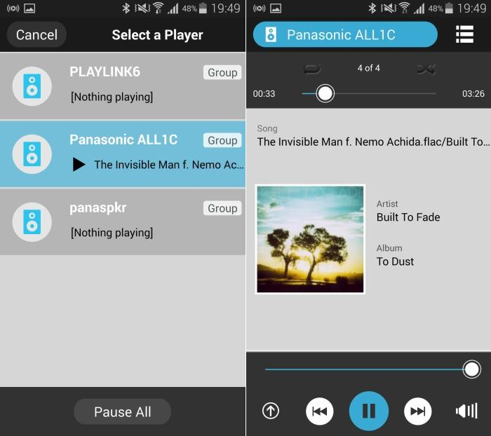 The AllPlay Jukebox app.