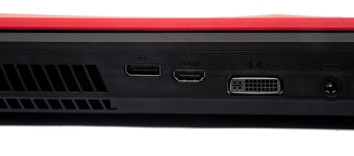 The rear holds a DVI port, DisplayPort, HDMI and the power port.