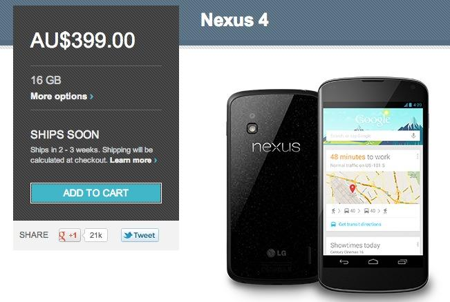 The current Google Play listing for the 16GB model Nexus 4