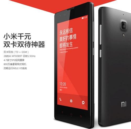 "Xiaomi's new ""Red Rice"" phone is made for China's low-end market."