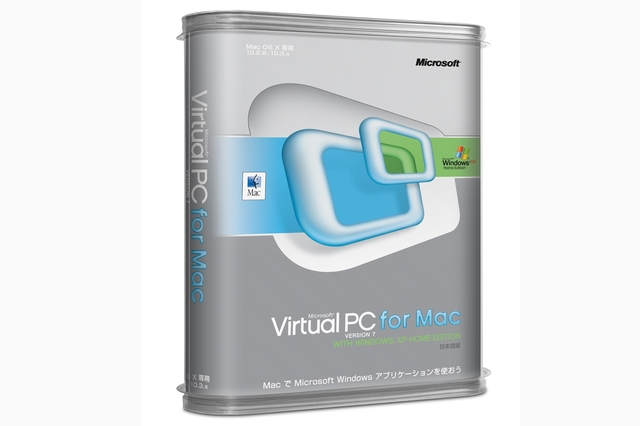 Microsoft Virtual PC 7