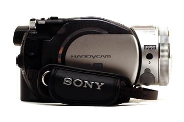 Sony HDR-UX1E