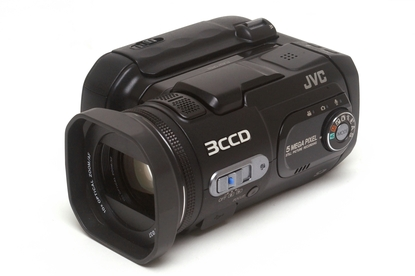 JVC Everio GZ-MC500