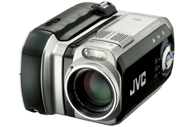 JVC Everio GZ-MC200