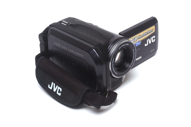 JVC Everio GZ-MG50