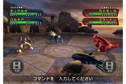 Nintendo Australia Pokemon Battle Revolution
