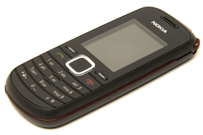 Nokia 1661 Review: Nokia's entry-level 1661 mobile phone ...