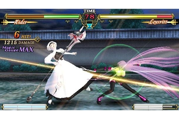 Eighting Fate/Unlimited Codes