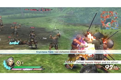 Nintendo Australia Samurai Warriors 3